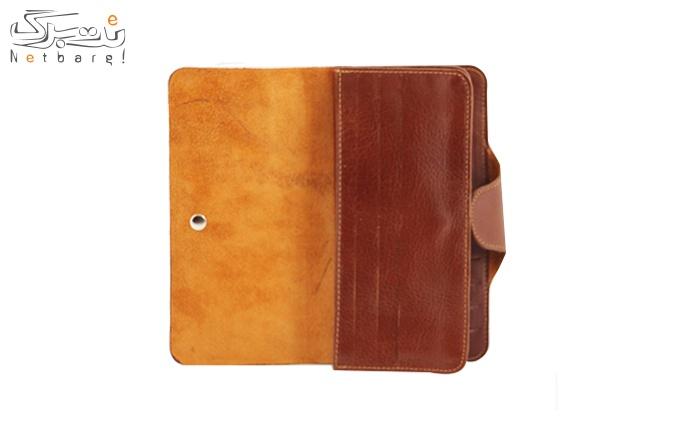 کیف پول پالتویی چرم کد DM7.1