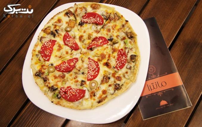 استیک، پیتزا و ساندویچ در رستوران مانترا