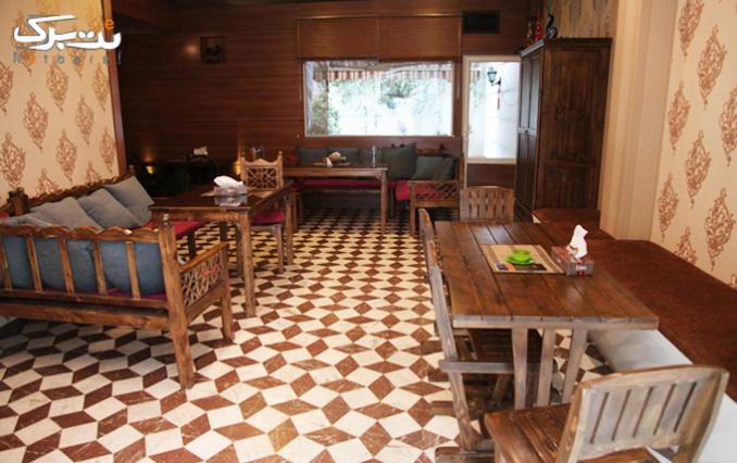 ترش و شیرین و سلامت در کافه رستوران مانترا