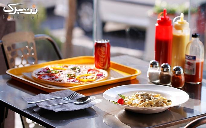 فست فود اف سی کارن با منو انواع پاستا و پیتزا