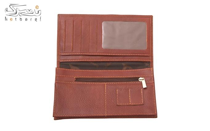 ست کیف پول و کمربند مدل DS7