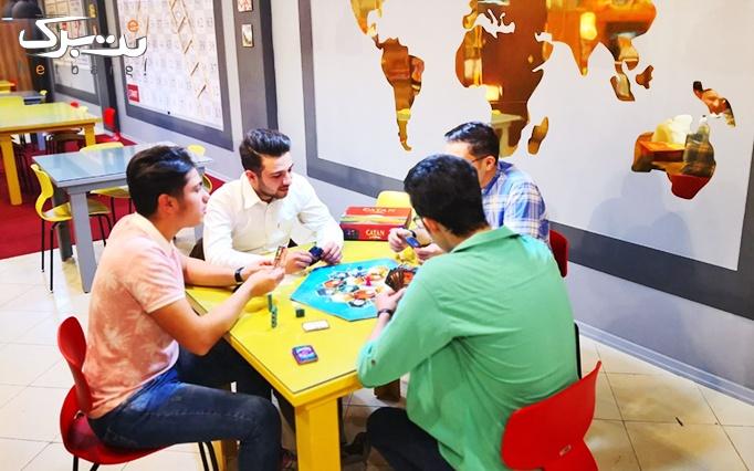 بازیهای فکری در کافه بازی فکرینو