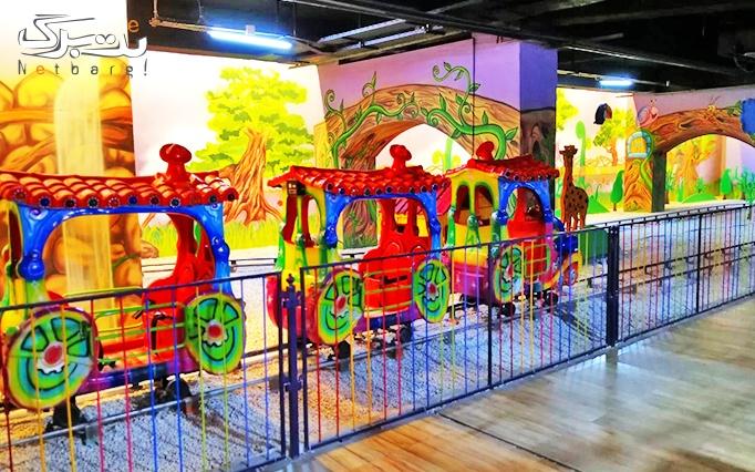 اکسون پارک با پکیج ویژه کودکان و بزرگسالان