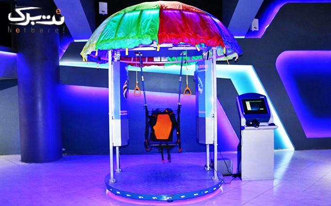شبیه ساز چتر نجات در ایکات