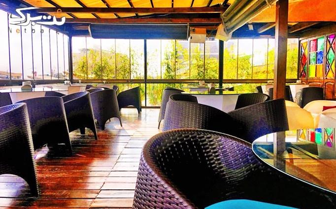 کافه و چای سنتی در رستوران لوکس دریاباز(ویژه شبها)
