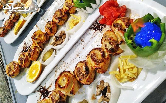 منو غذاهای لذیذ و خوشمزه ایرانی در رستوران یکتا