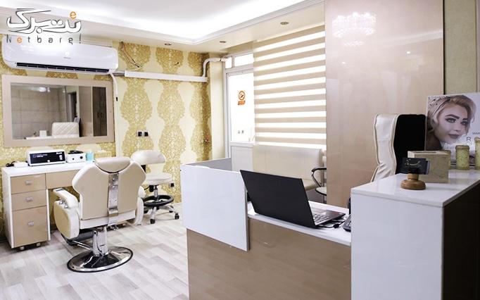 براشینگ مو در سالن زیبایی سحر ناز