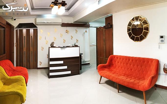 ماساژ در مطب دکتر حسنی