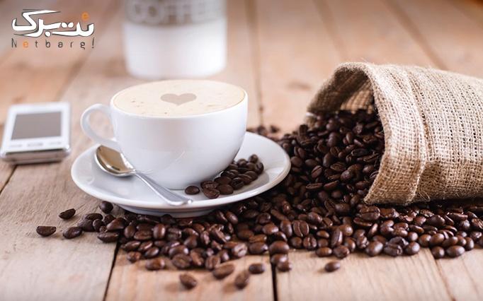انواع قهوه در قهوه، شکلات و پاستیل