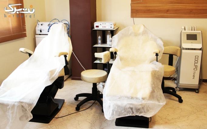 لیزر موهای زائد در مطب خانم دکتر دهقان نژاد