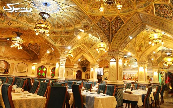 رستوران دف با پذیرایی افطار، شام و چای سنتی