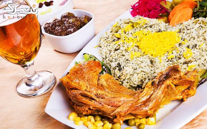 غذاهای ایرانی در رستوران چیلای