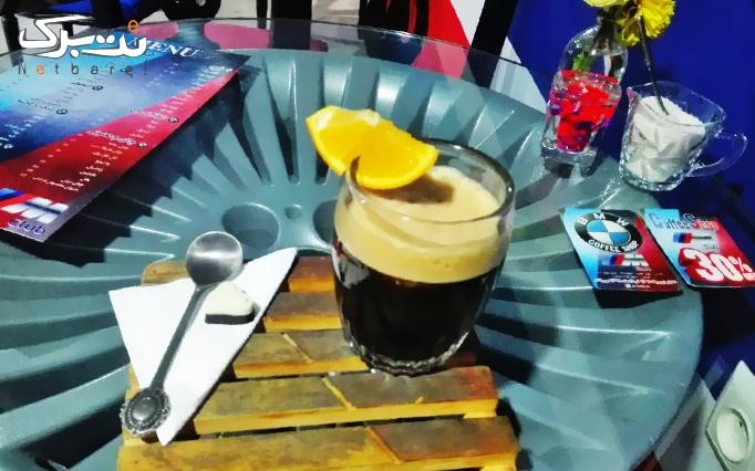 کافی شاپ ام کلاب با منو کافه