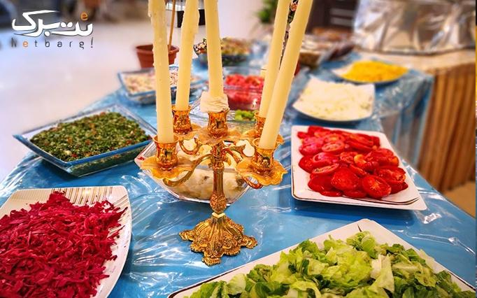 بوفه افطار در رستوران هتل 3 ستاره شارستان