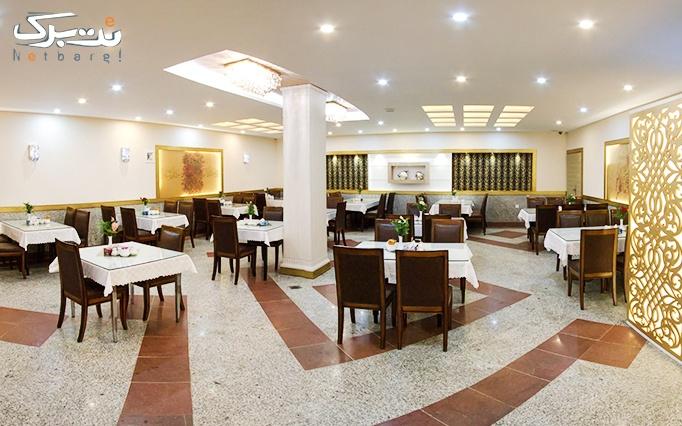 بوفه افطار به همراه شام در هتل پامچال