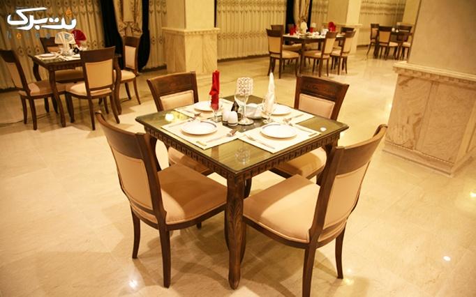 بوفه افطاری در رستوران برازنده