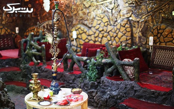پکیج افطار و شام در سرای سنتی ماندگار