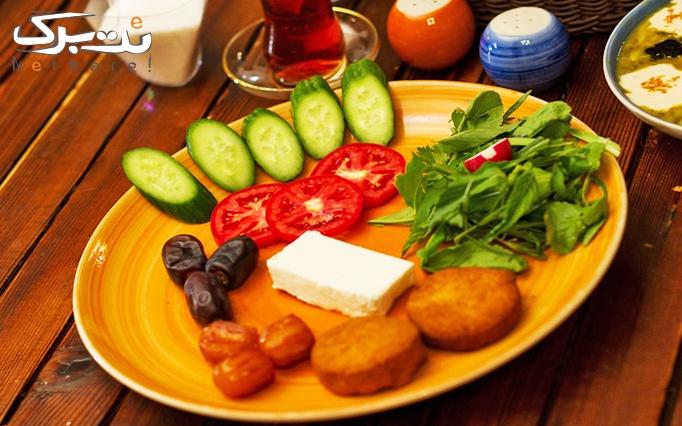 افطار و شام در رستوران رستان