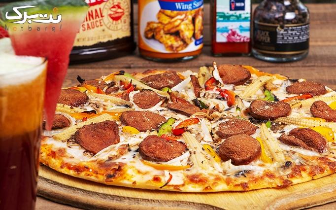 پیتزا ، ساندویچ ، پاستا و سوخاری در کافه دی آنتو