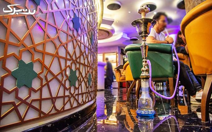 افطاری و شام در کافه رستوران عربی ابن بطوطه