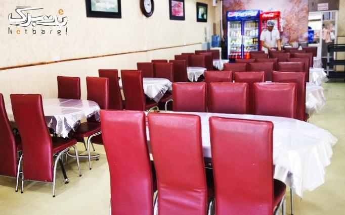 شله داغ و خوشمزه در رستوران 4 فصل