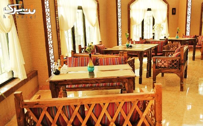 افطار و منو غذایی در باغ رستوران آرامش
