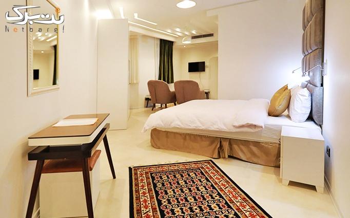 پکیج 1: اقامت در اتاق یک نفره شنبه تا چهارشنبه