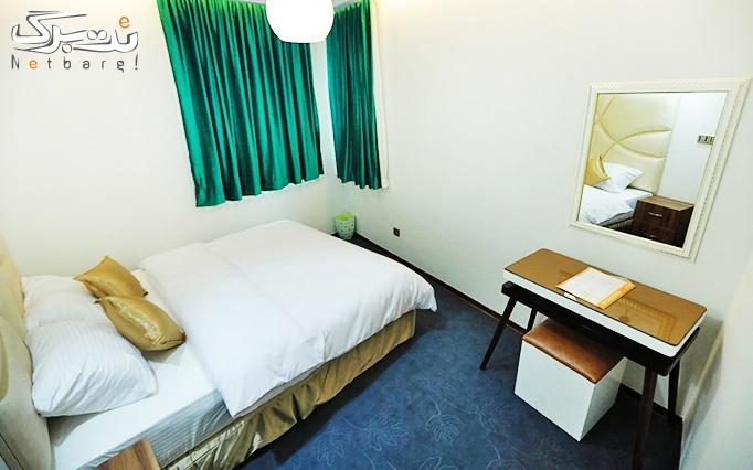 پکیج 4: اتاق 2 نفره پنجشنبه و جمعه و تعطیلات