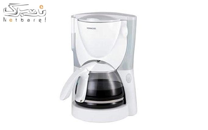 قهوه ساز کنوود مدل CM070