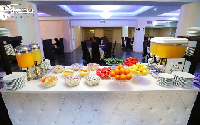 بوفه افطاری کامل و شام در رستوران پن