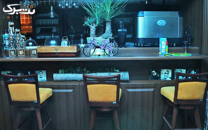 سرویس سفره خانه ای در کافه درویش