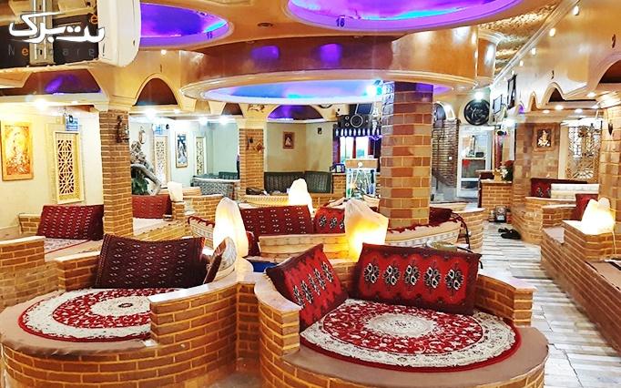 غذای ایرانی در رستوران سنتی سوما