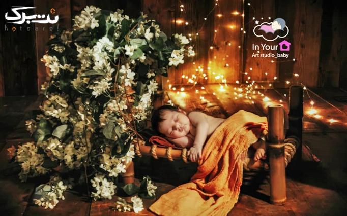 آتلیه هنر خلاق با ثبت خاطرات شیرین بارداری و کودک