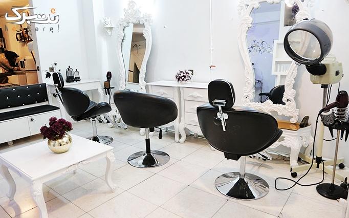 رنگ مو و مش مو در آرایشگاه گندمگون