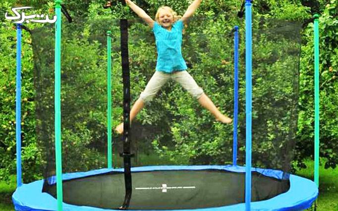 ترامپولین کودک در باغ جوان