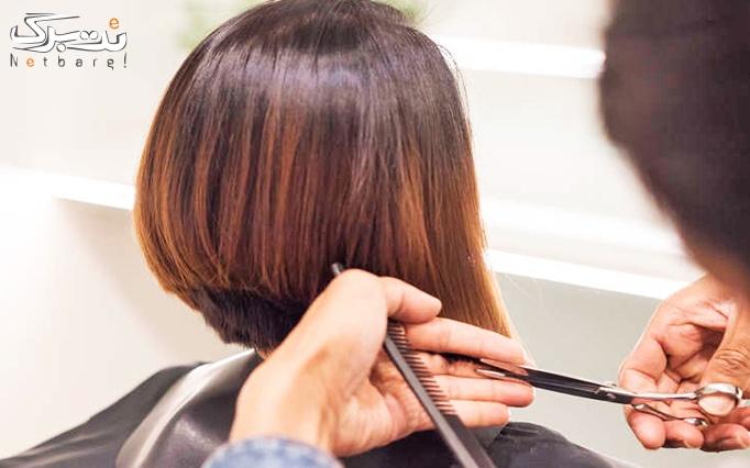 کوتاهی مو در آرایشگاه خوشرو