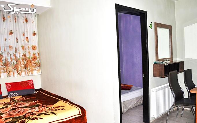 هتل آپارتمان ولیعصر مشهد