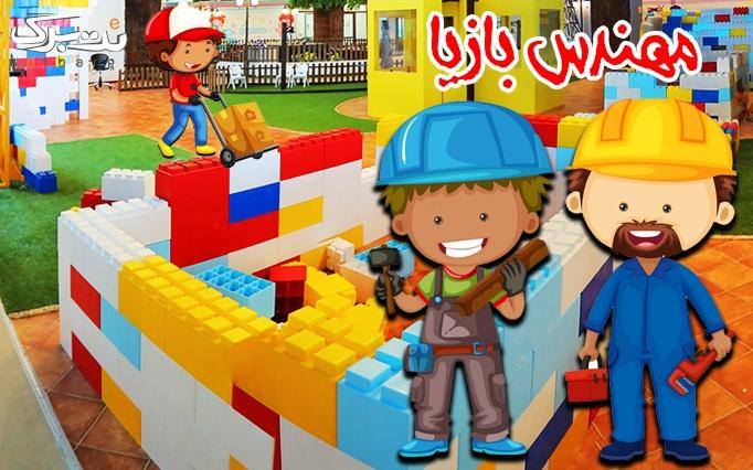 جشنوراه فکر بازیا ویژه پنجشنبه و جمعه