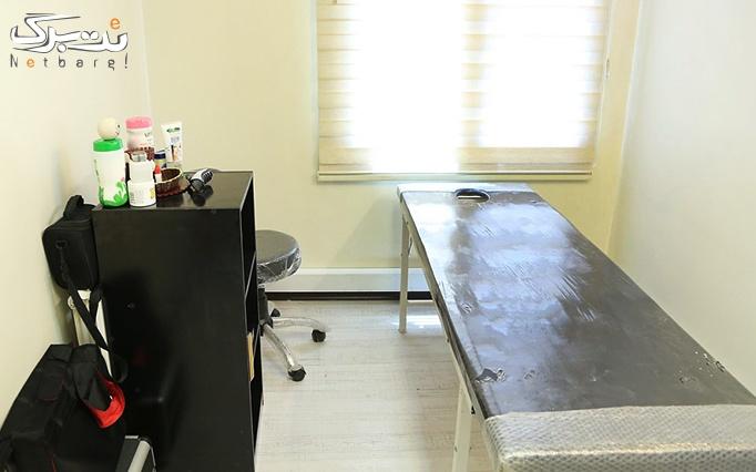 ماساژ بدن در آرایشگاه مهنوش معینی