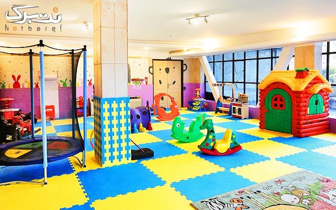 خانه بازی کودک کیدو با کلیه امکانات