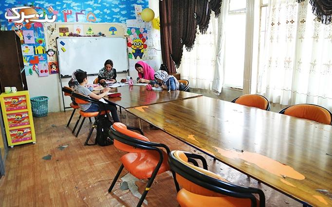آموزش خیاطی در خانه فرهنگ مشارکتی آذر