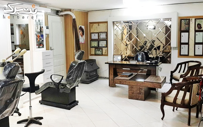 براشینگ مو در سالن زیبایی ویلکان