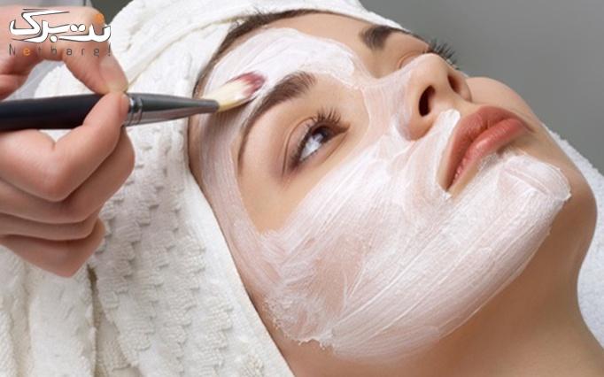 پاکسازی پوست در آرایشگاه ویلکان