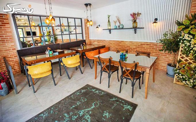 رستوران چیلای با منو غذاهای ایرانی