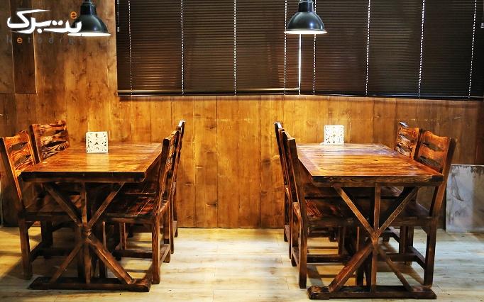 منو کافه و انواع پاستا در کافه ژوکر
