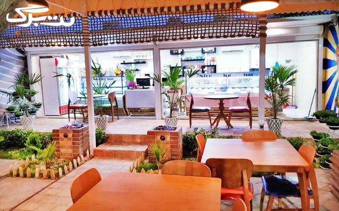 بهترین منو کافه در کافه نایس آیس