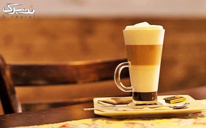کافه ماهور با منو کافی شاپ و سرویس سفره خانه ای