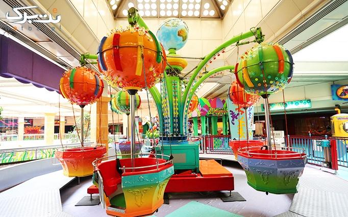 جشنواره تابستانی سرزمین عجایب