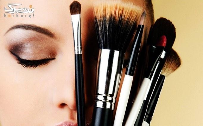 آموزش میکاپ یا شینیون در آرایشگاه پرستوی بهار