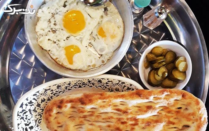 صبحانه در کافی شاپ کیوسک شاندیز